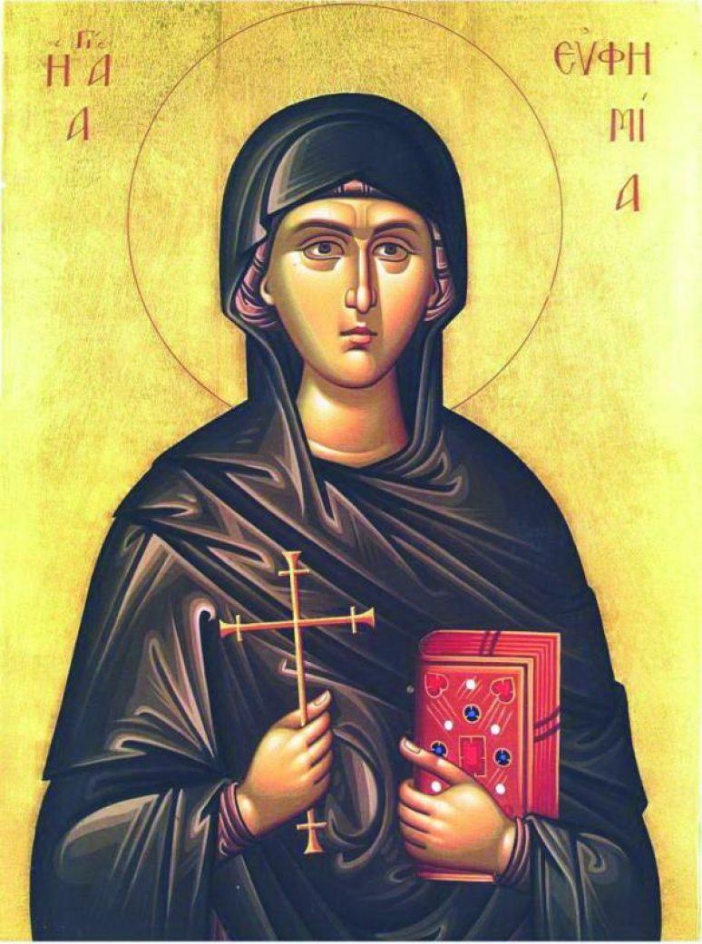 Света великомученица Ефимија