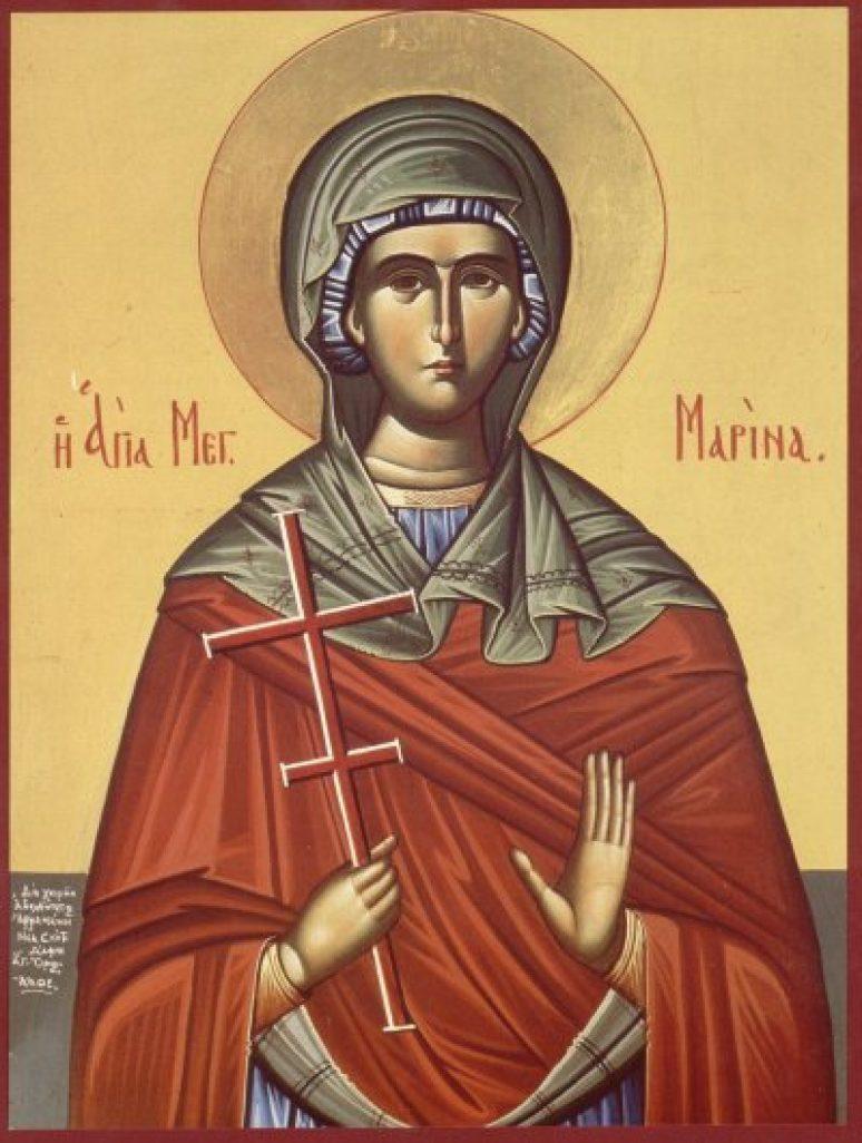 Света великомученица Марина Огњена Марија