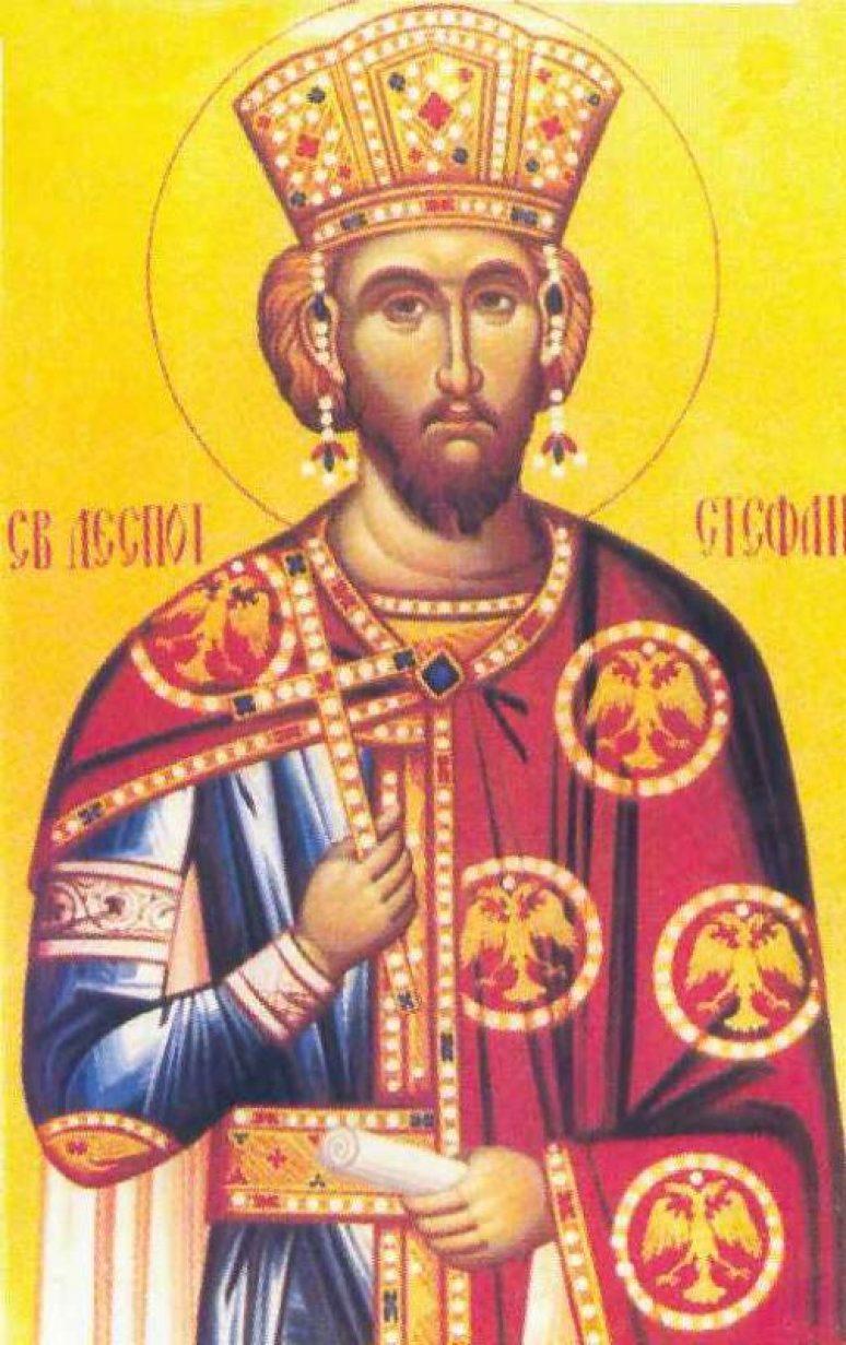 Sveti Stefan despot Srpski