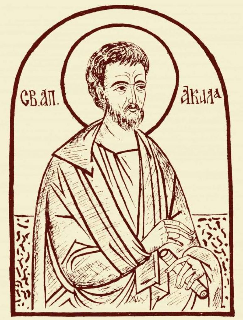 Свети апостол Акила