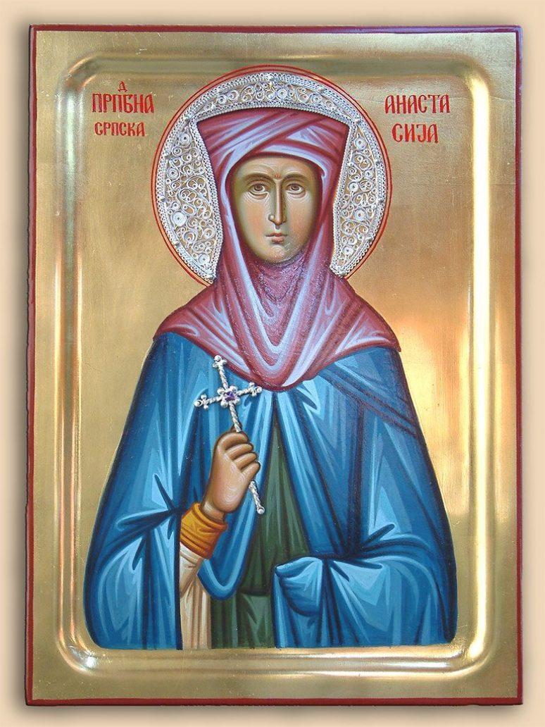 Anastasija Majka Svetog Save