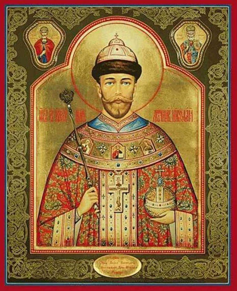 Car Nikolaj Romanov