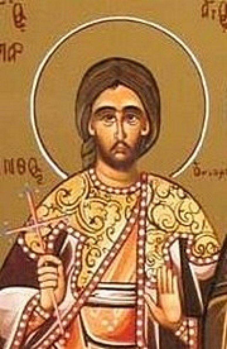 Свети мученик Јакинт