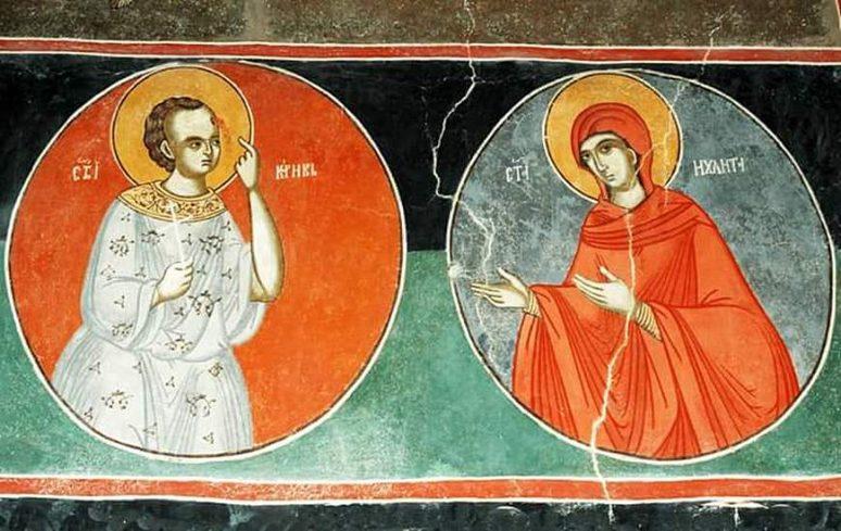 Свети Кирик и Јулитa