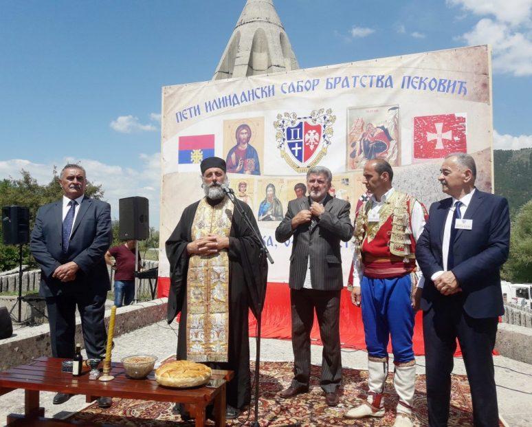 Пети Сабор братства Пековић