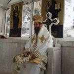 Episkop Siluan