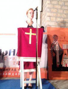 Danijela Djurovic