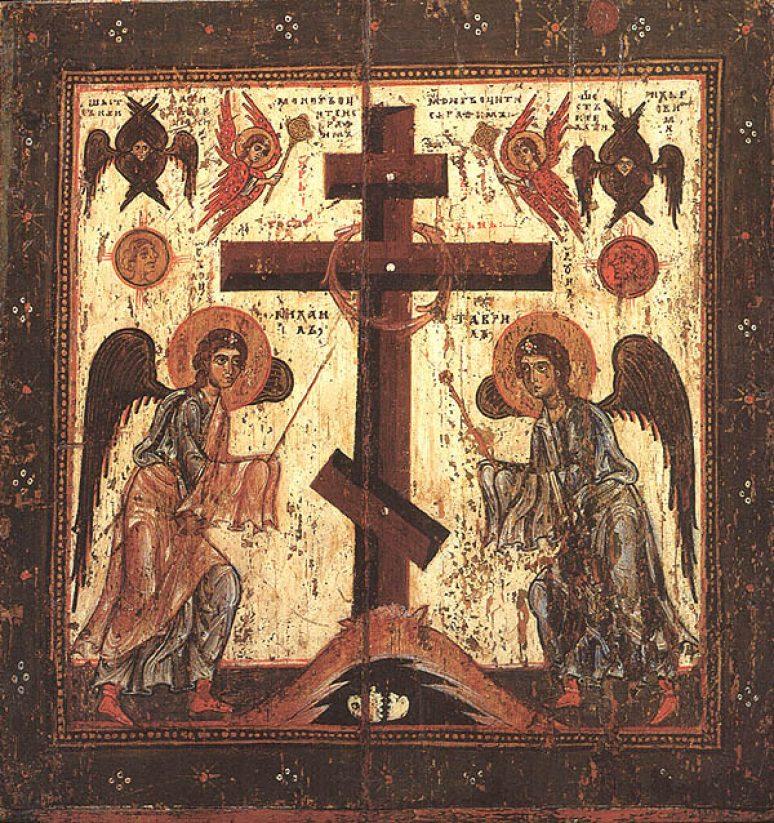 Изношење Часног Крста