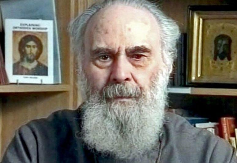 Mitropolit Antonije Blum