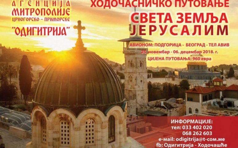 Poster A3 Hodocasce 1 1 1080x675