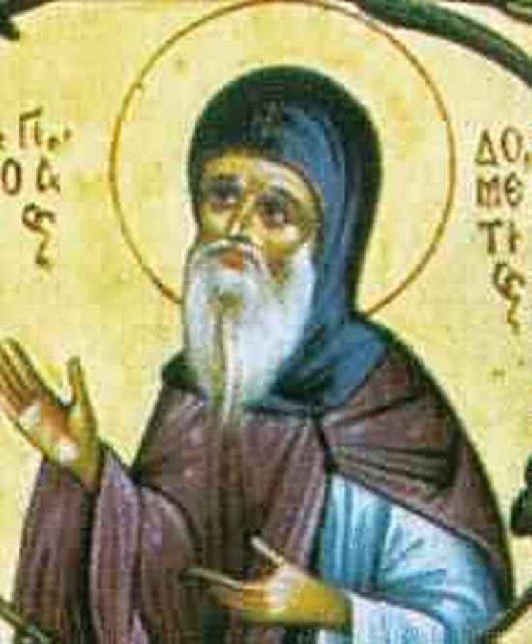 Преподобномученик Дометије
