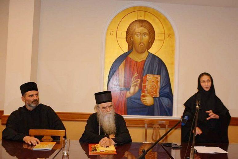 Promocija Podgorica