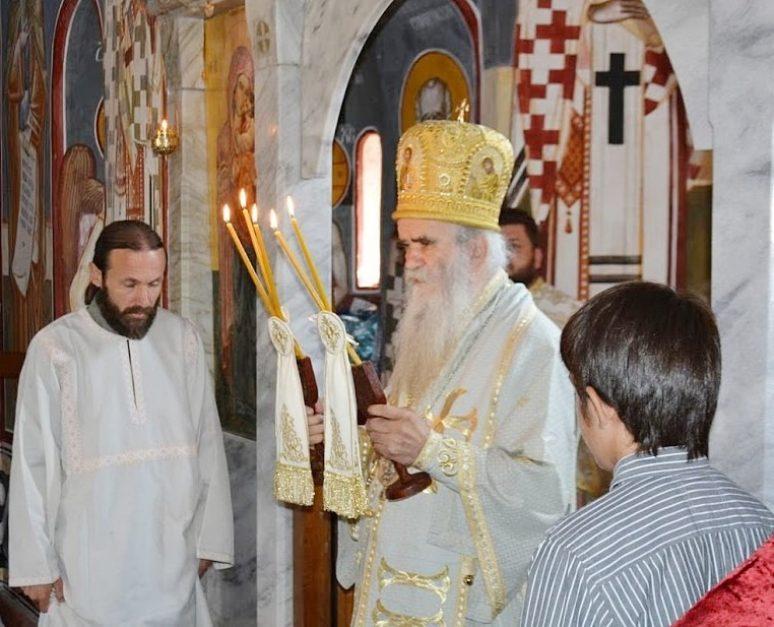 Слава цркве у Горњем Липову
