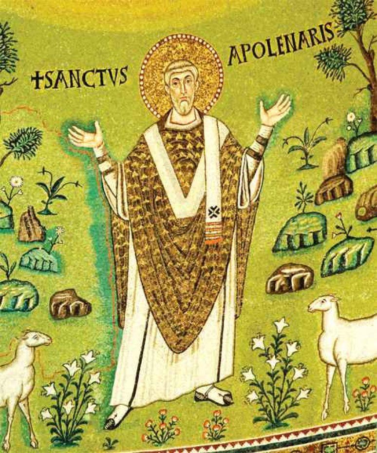 Свештеномученик Аполинарије