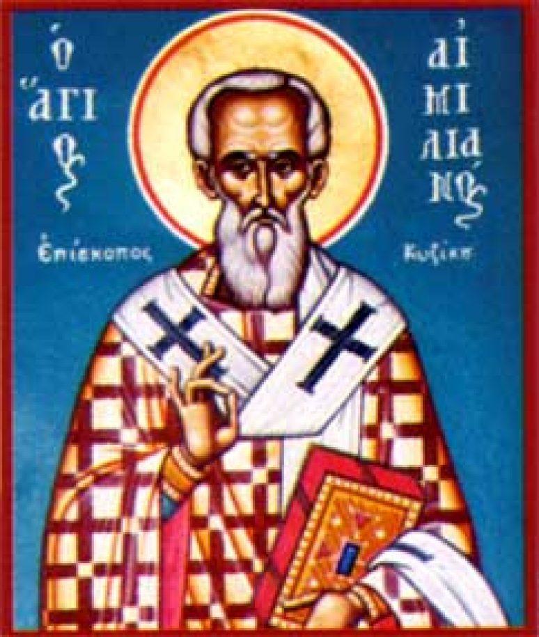 Свети Емилијан Исповедник