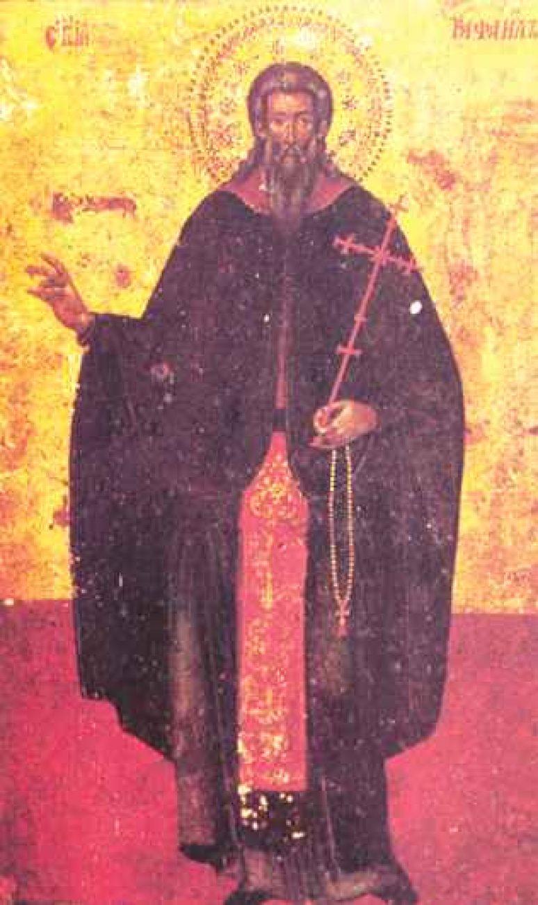 Свети Рафаило Банатски