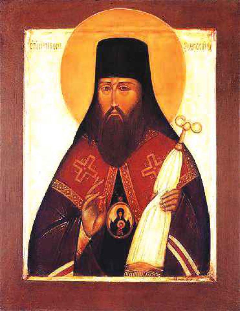 Свети Тихон Задонски