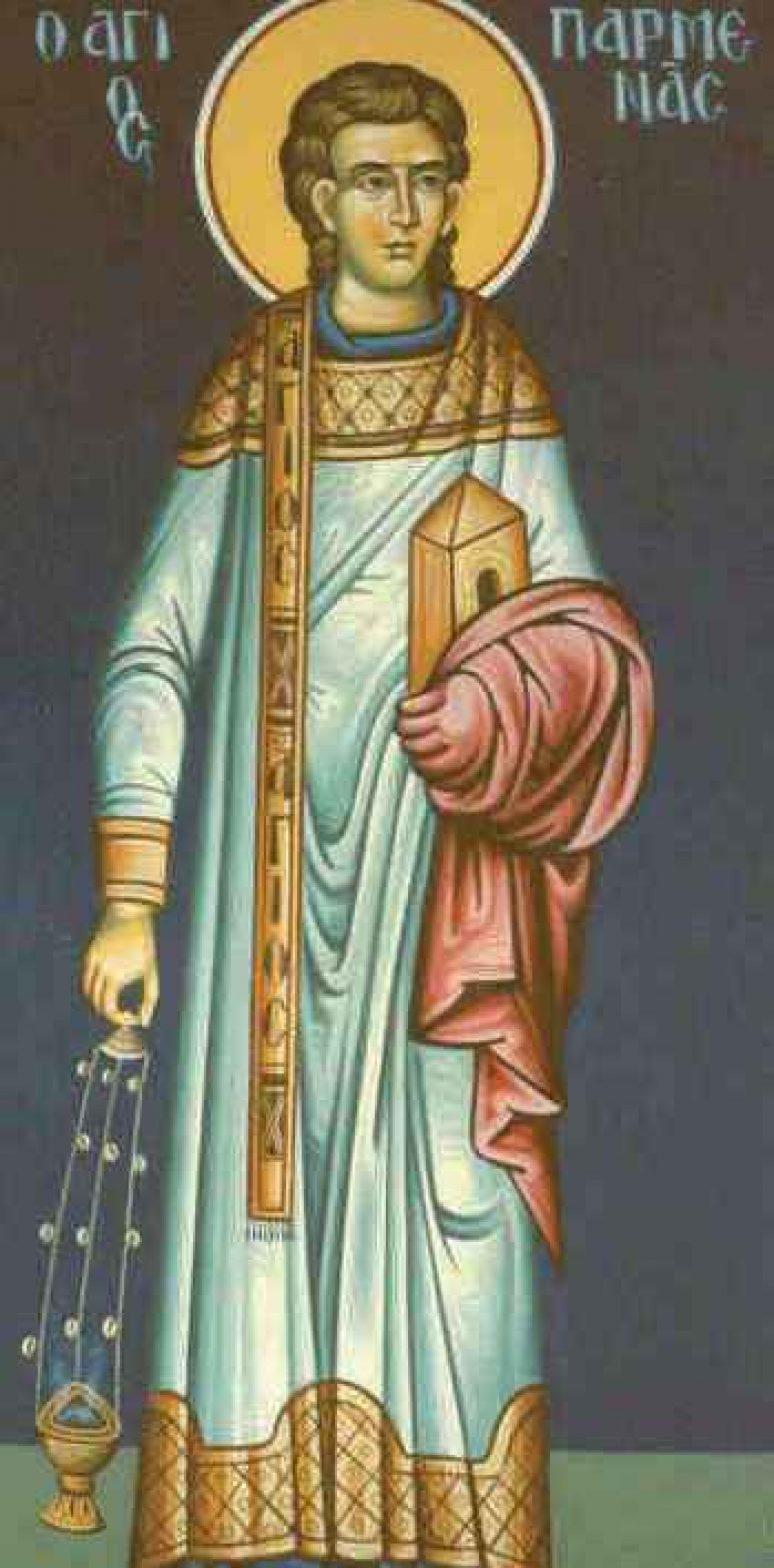 Свети апостоли и ђакони Прохор, Никанор, Тимон и Пармен