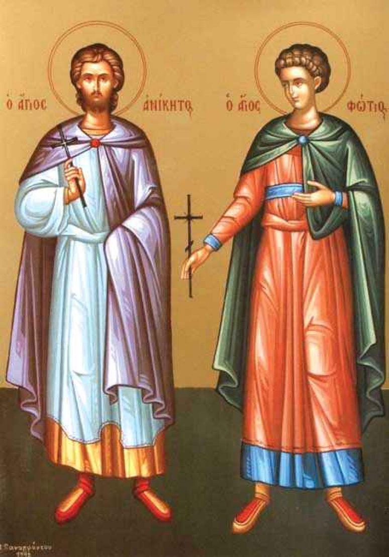 Свети мученици Фотије, Аникита