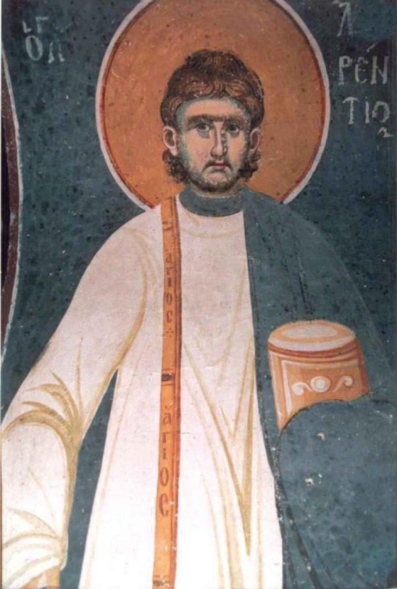 Свети мученик и архиђакон Лаврентије