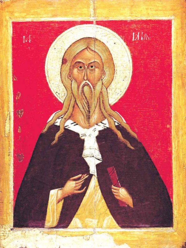 Sveti prorok Ilija
