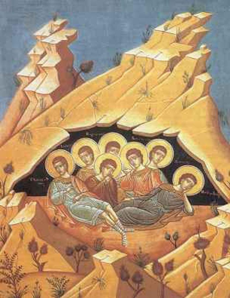 Светих седам мученика у Ефесу