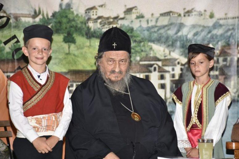Vladika Atanasije