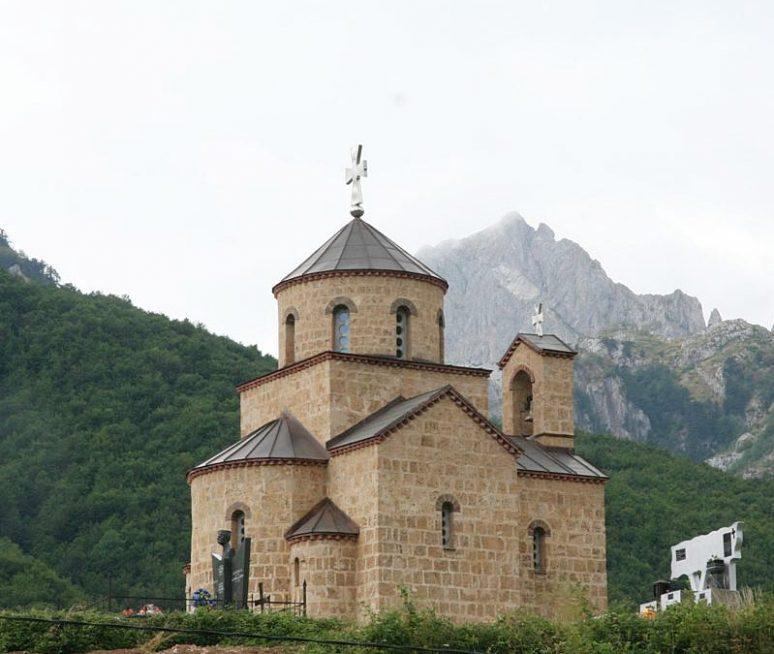 Lipovo Crkva Sv Arhidjakona Stefana