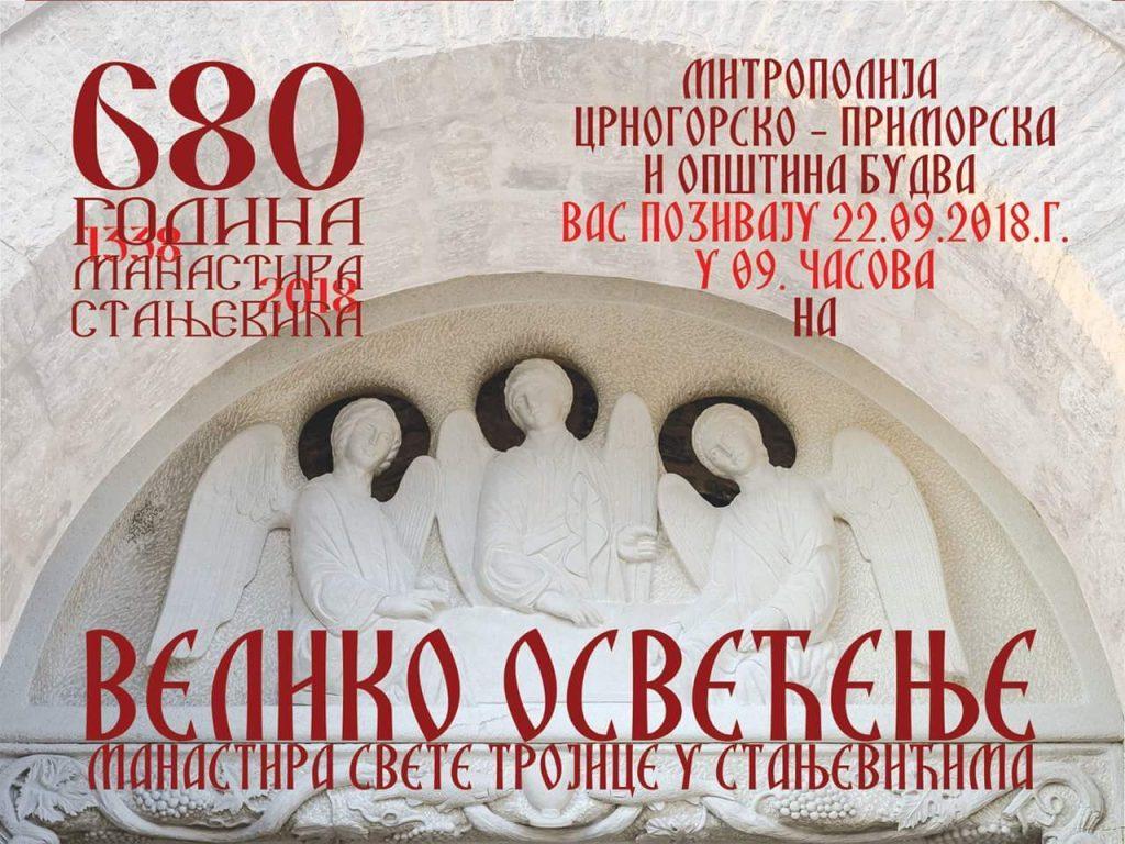 680.g. Stanjevici
