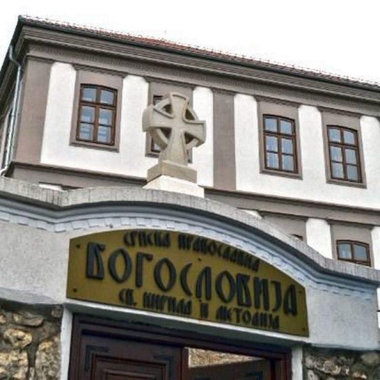Bogoslovija Prizren