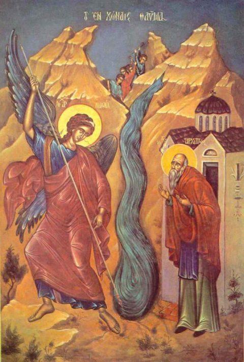 Чудо Светог архангела Михаила
