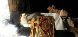 Otac Luka Sahrana