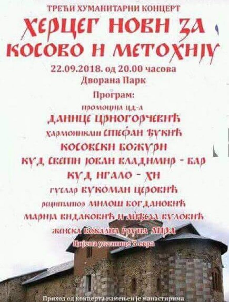 Plakat Kim H.novi