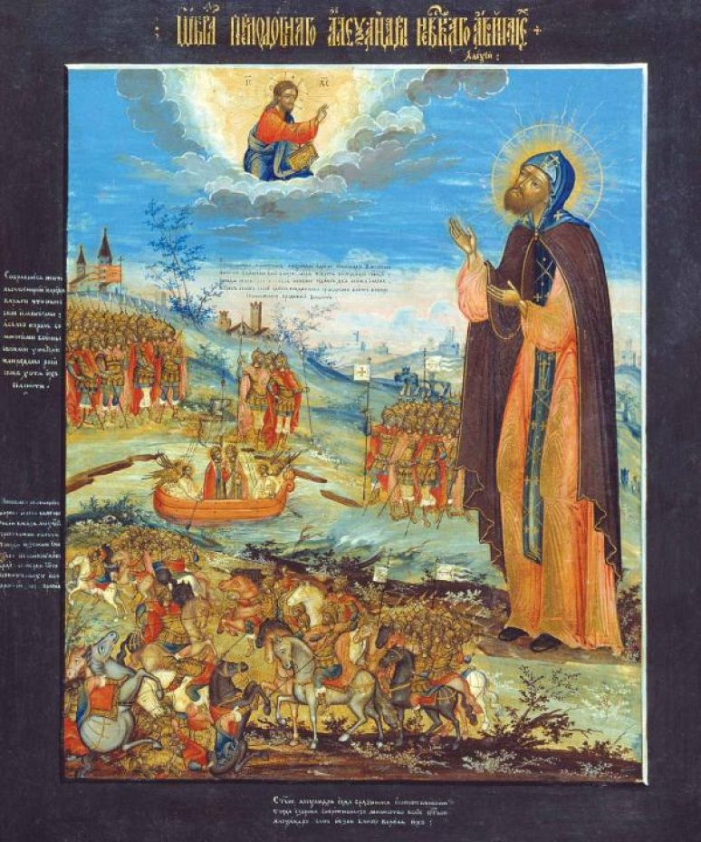 Prenos moštiju Svetog Aleksandra Nevskog