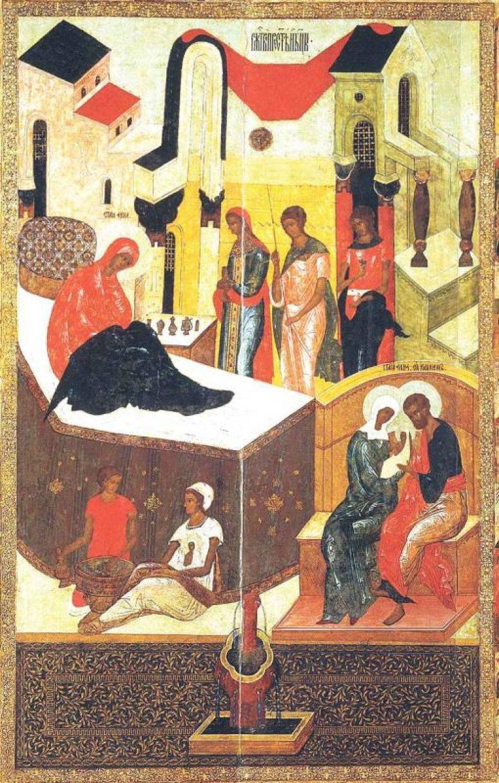 Рођење Пресвете Богородице