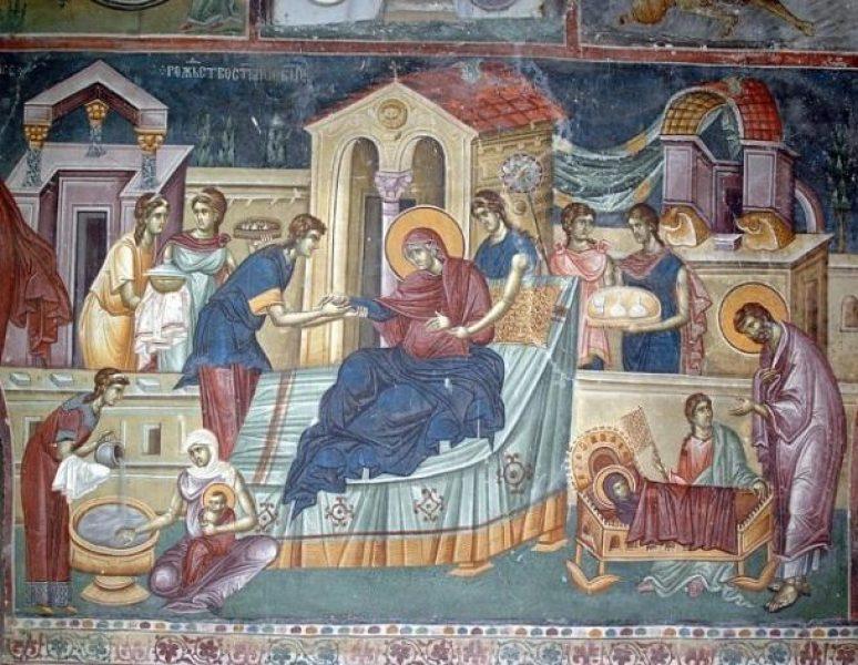 Rodjenje Presvete Bogorodice