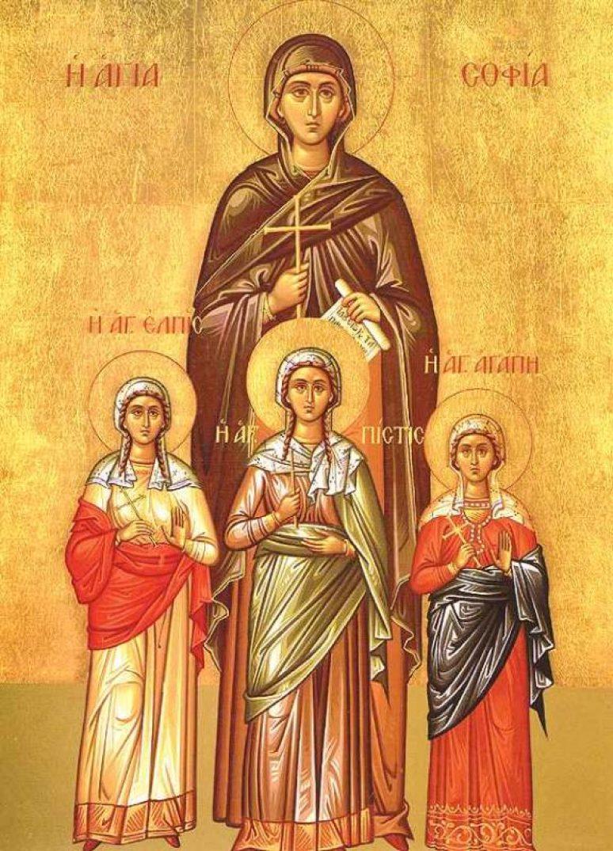 Svete mučenice Vera, Nada i Ljubav i majka im Sofija