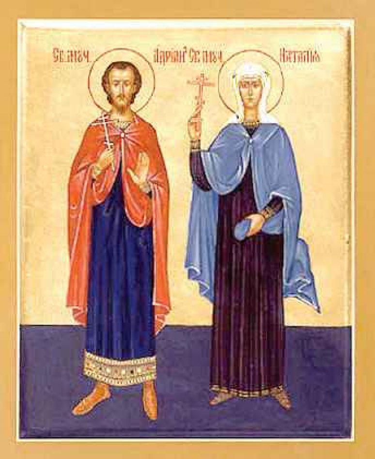 Свети мученици Адријан и Наталија