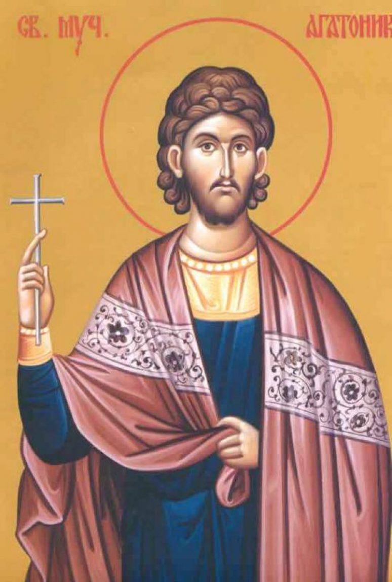 Свети мученик Агатоник