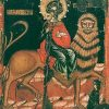 Sveti mučenik Mamant