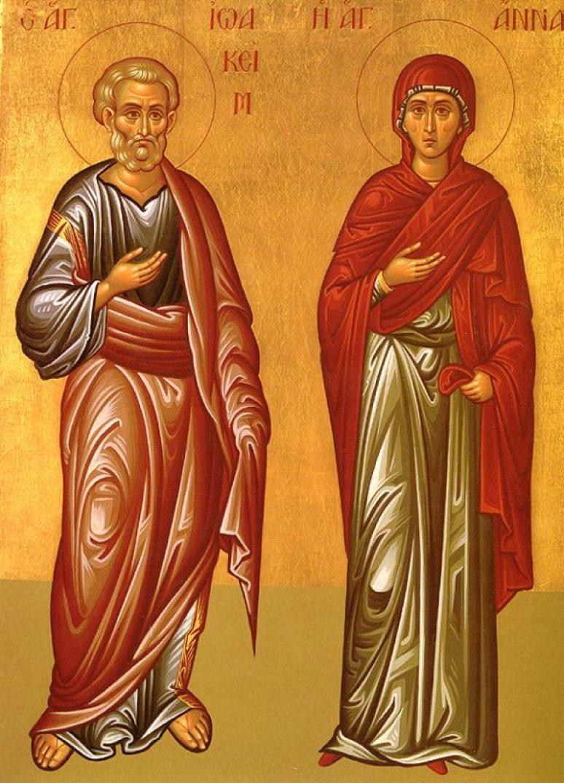Свети праведни Јоаким и Ана