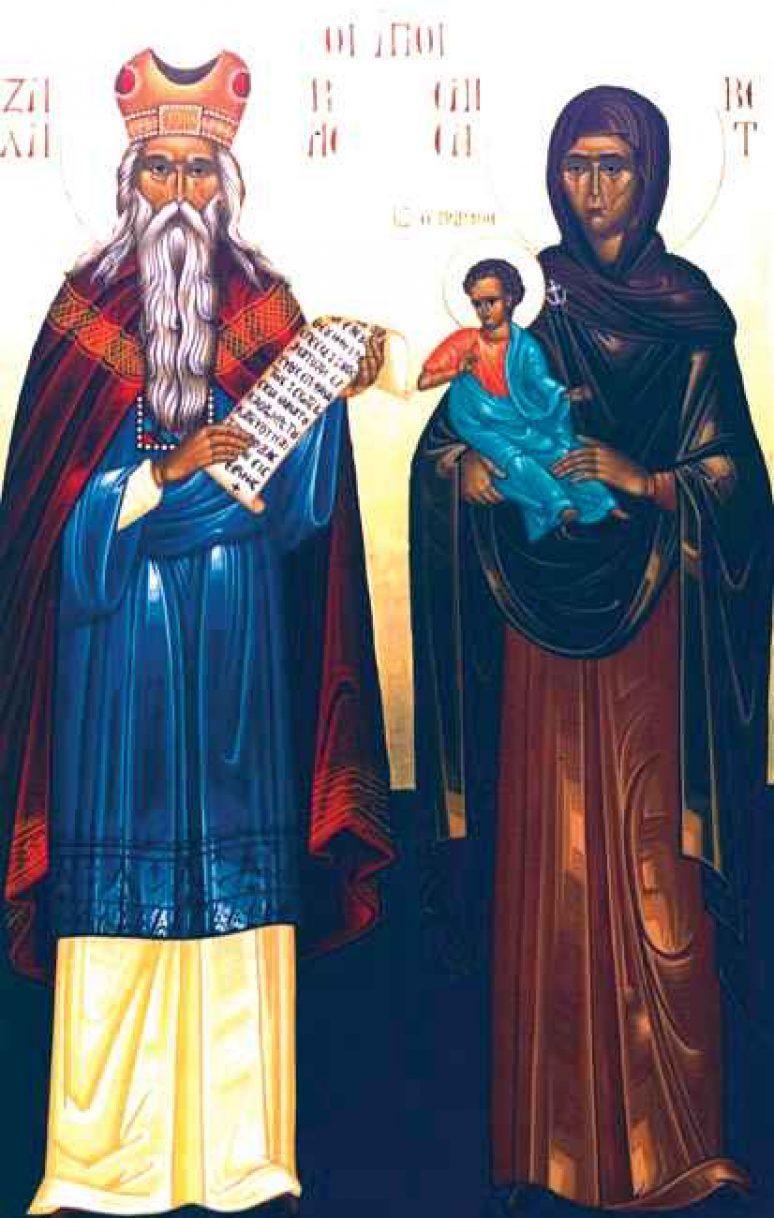 Свети пророк Захарије и праведна Јелисавета