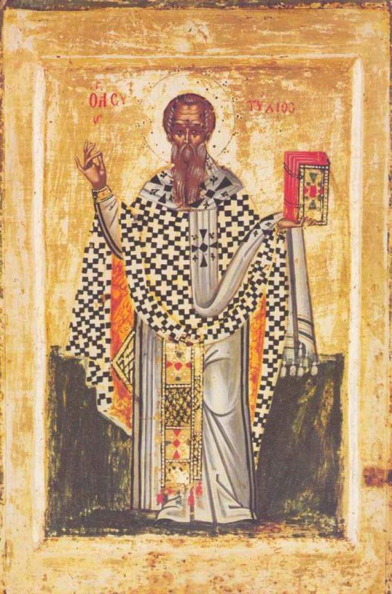 Свети свештеномученик Евтихије