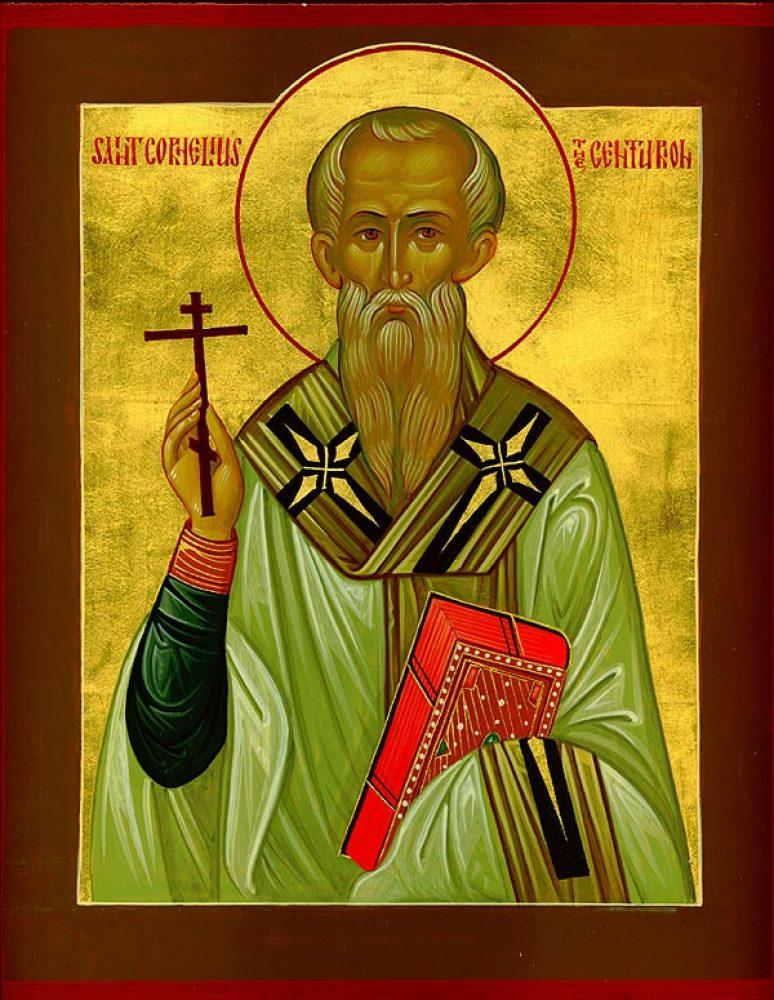 Свети свештеномученик Корнилије