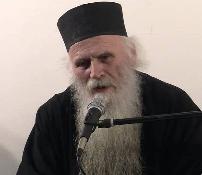 Архимандрит Стефан (Вучковић)