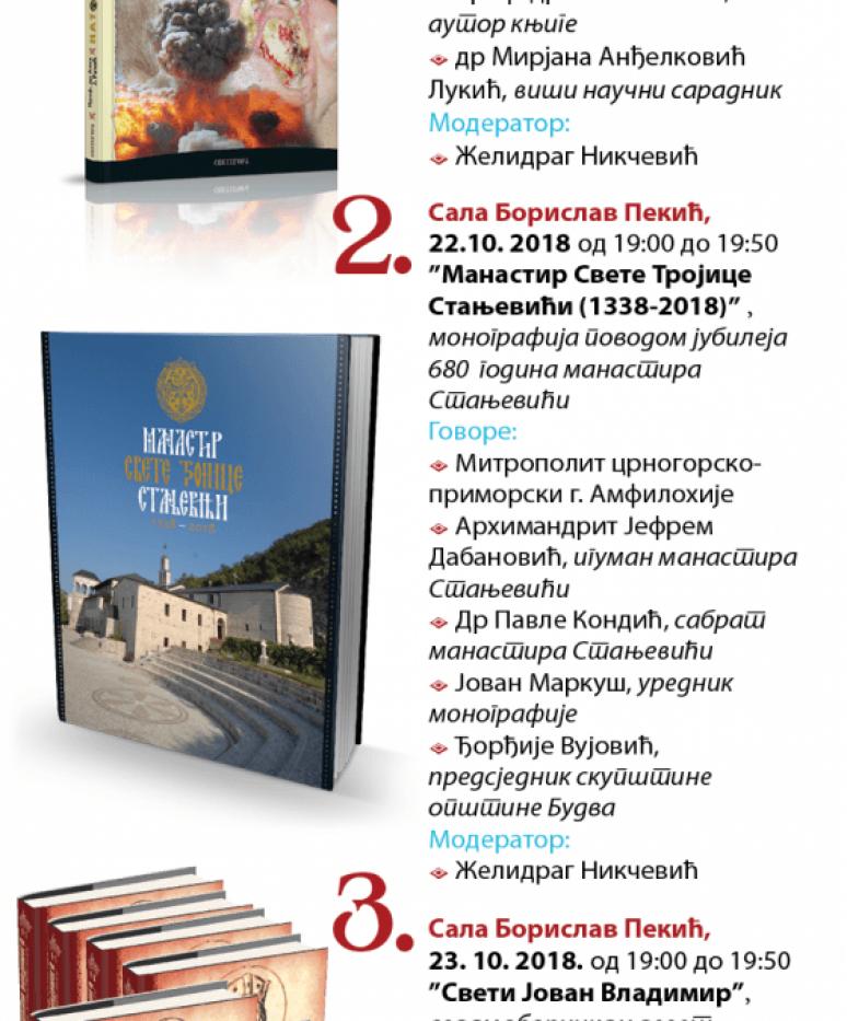 Flajer Promocije Izdanja Sajam 2018 Svetigora