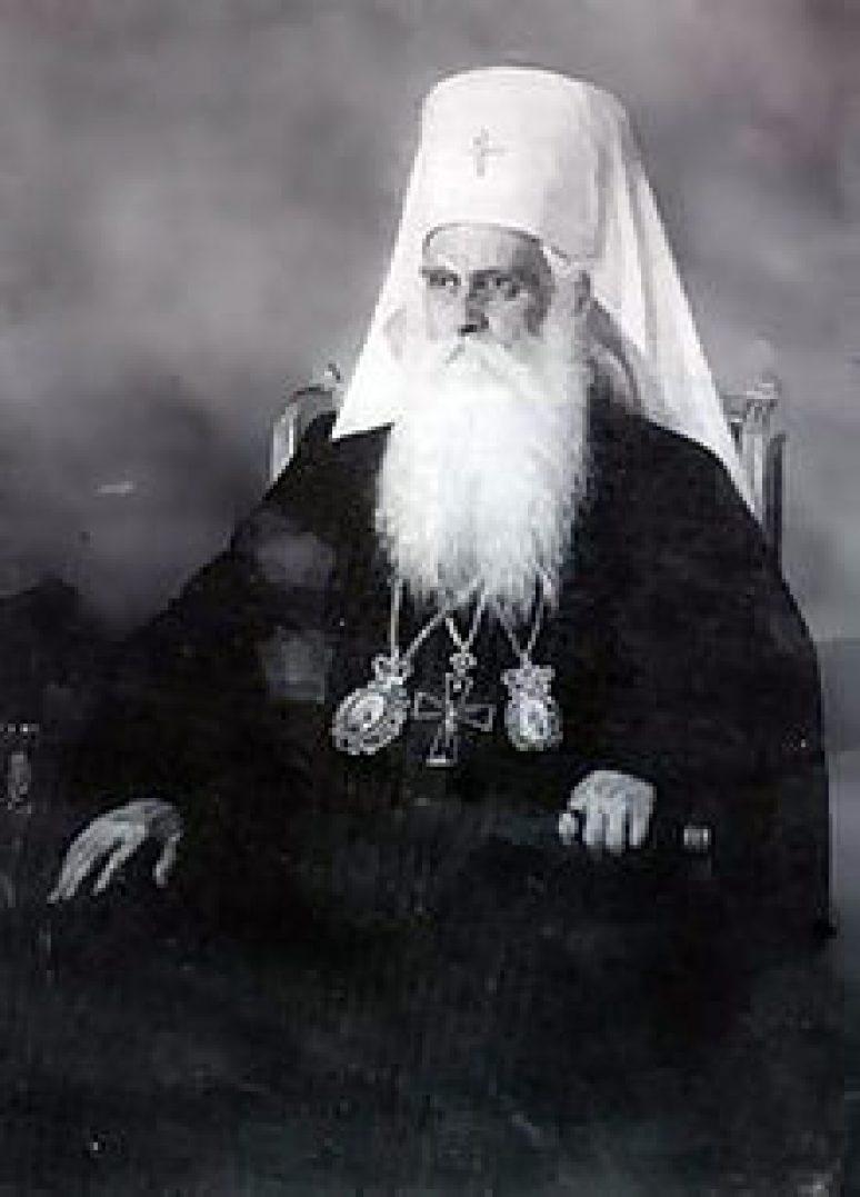Patrijarh Dimitrije Pavlovic