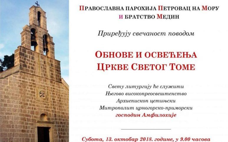 Plakat Petrovac