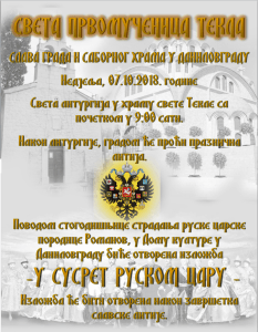 Плакат Света