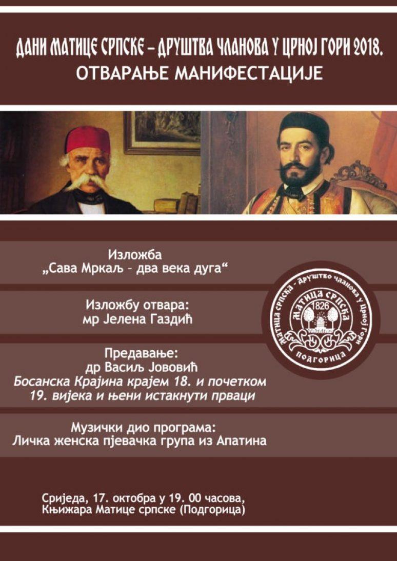 Podgorica Matica Srpska